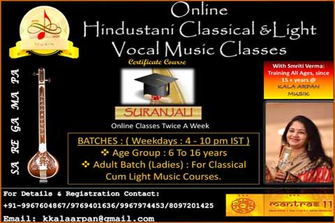 Mantras11 Special Virtual Hindustani Classical & Light Vocal Music